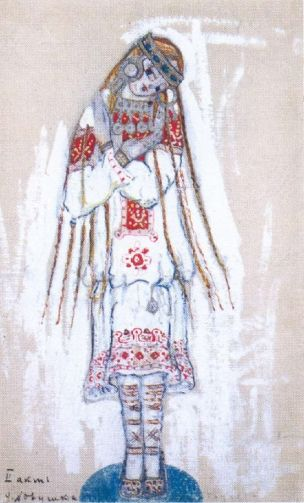 N. Roerich